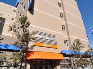 Auberges de jeunesse - Dormy Inn Express Soka City