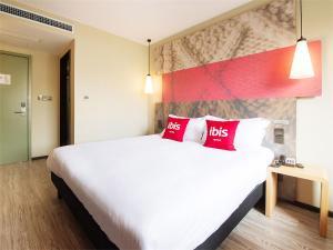 ibis Harbin Central Street Hotel
