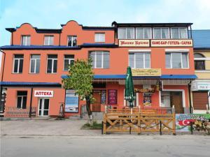 Отель Монте-Кристо, Каменец-Подольский