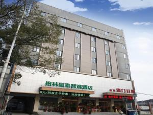 GreenTree Inn Anhui Anqing Jixian South Road