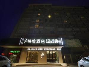 GYA hotel Yancheng Wengang Road Railway Station