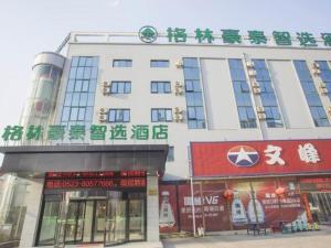 GreenTree Inn Taizhou Jiangyan Wujin