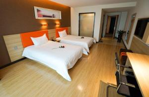 7Days Premium Hengyang Wanda Plaza Branch