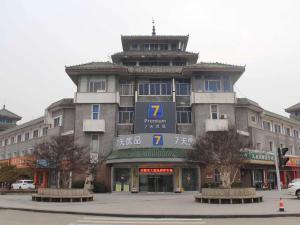 7Days Premium Qufu Sankong Branch