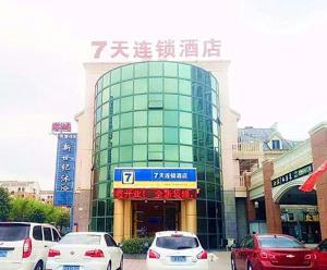 7Days Inn Yancheng Yingbin Avenue Engineering College Branch