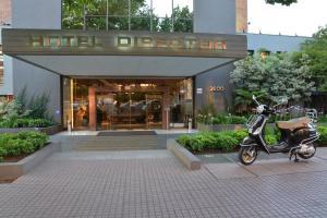 Hotel Director Vitacura, Hotely  Santiago - big - 55