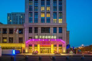 Yuyao Teckon Ciel Hotel (Yuyao Wanda Plaza store), Отели  Yuyao - big - 32