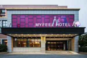 Hang Zhou Teckon Myfeel Hotel