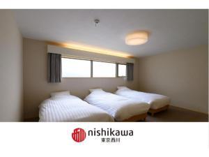 BEYOND HOTEL Takayama 4th - Vacation STAY 82232