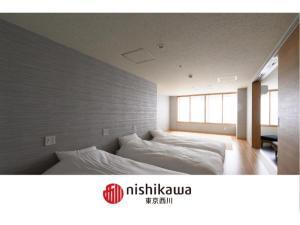 BEYOND HOTEL Takayama 3rd - Vacation STAY 82217