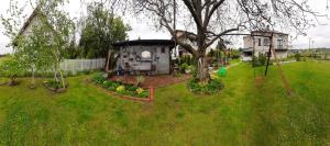 Lawendowy Dom