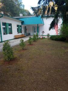 Centrum Rekreacji i Konferencji Geovita Płotki