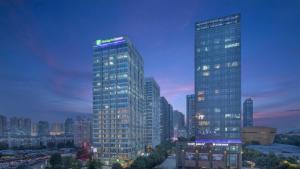 Holiday Inn Express Hangzhou Binjiang Xingguang