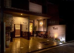 Guest House Yukari Kyoto