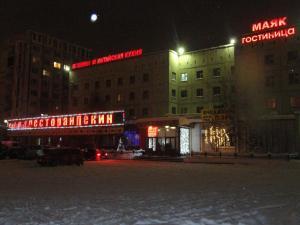 Отель Маяк, Сургут