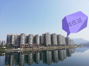 Manxuan Apartment (East River Lake 180 Degree River View Room), Apartmány  Zixing - big - 9