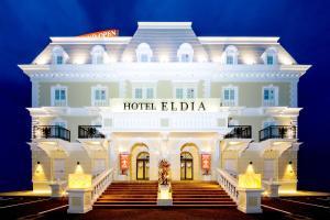 HOTEL ELDIA (Adult Only)