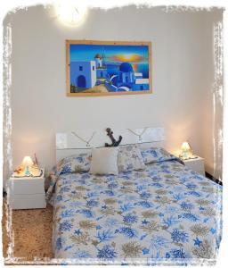Appartamento Marina - AbcAlberghi.com