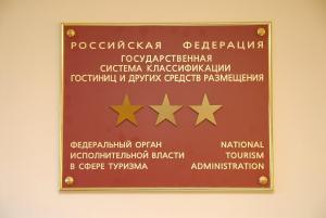 Park Hotel Mechta, Hotels  Oryol - big - 127