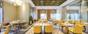 Yuyao Teckon Ciel Hotel (Yuyao Wanda Plaza store), Отели  Yuyao - big - 11