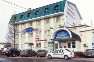 Dilizhans Hotel - Yeresino