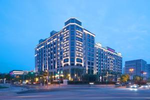 Crowne Plaza Shanghai Pujiang, an IHG hotel