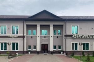 Мини-отель Гостиный двор
