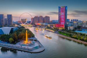 Holiday Inn Tianjin Riverside, an IHG hotel
