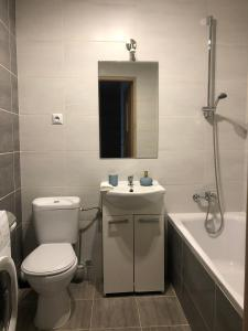 Apartament Kierunek Podlasie