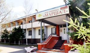 Гостиница Маршал Кубинка