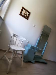 apartma