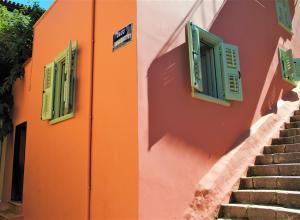 Bono Animo Guesthouse Argolida Greece