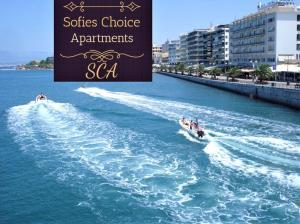SOFIES CHOICE 70 m2 Superior Apartment