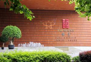 HUALUXE Shanghai Twelve At Hengshan