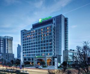 Holiday Inn Taizhou CMC, an IHG hotel