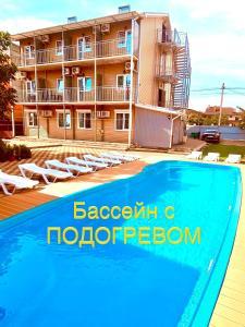 Гостевой дом Сорренто, Архипо-Осиповка
