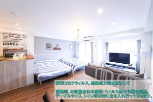 Guest House Re-worth Yabacho1 202