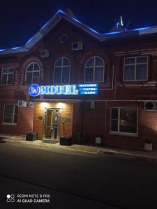 Мотель 3 в 1