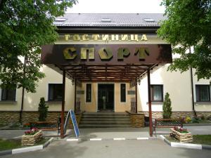 Sport Hotel - Shopsha