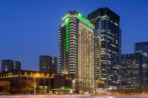 Holiday Inn & Suites Tianjin Downtown, an IHG hotel