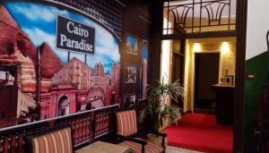 Отель Cairo Paradise Hotel, Каир