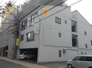 Accommodation in Nagasaki