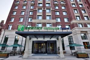 Holiday Inn Express Langfang Park View, Hotely  Langfang - big - 8