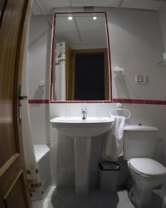 Hotel La Glorieta, Hotel  Baños de Montemayor - big - 3