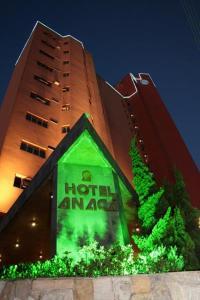 Hotel Anacã São Carlos