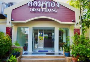 Orm Thong Apartment