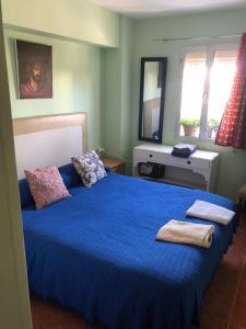 Bonita habitación en piso compartido casa antonio