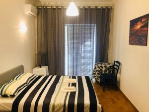 Aegean Apartment in Athens
