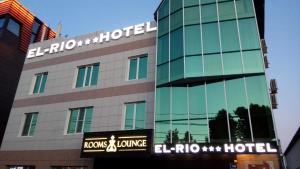 Отель Эль Рио, Краснодар