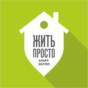 Хостел Жить просто 2, Пятигорск